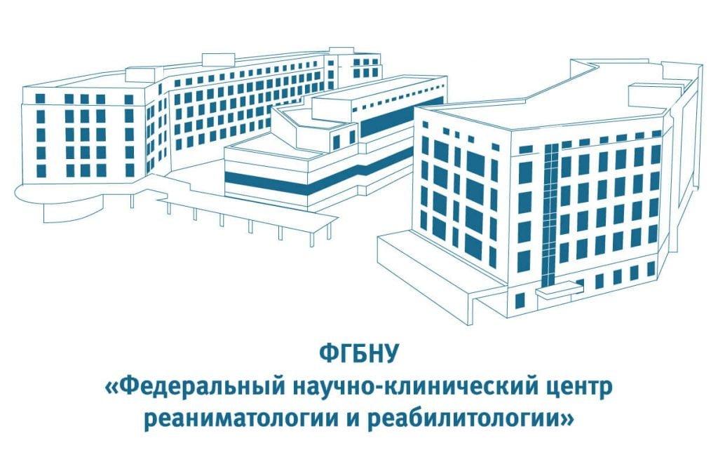 Учебные фильмы, подготовленные в симуляционном центре Федерального научно-клинического центра реаниматологии и реабилитологии (ФНКЦ РР), размещены на портале edu.rozminzdrav.ru