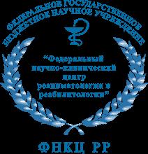 Логотип ФНКЦ РР