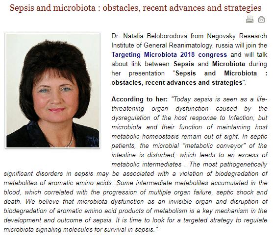 На 6-м Мировом Конгрессе Targeting Microbiota 30 октября 2018 года состоялся Пленарный 30-минутный доклад профессора Н.В. Белобородовой
