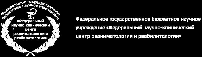 Официальный сайт ФНКЦ РР