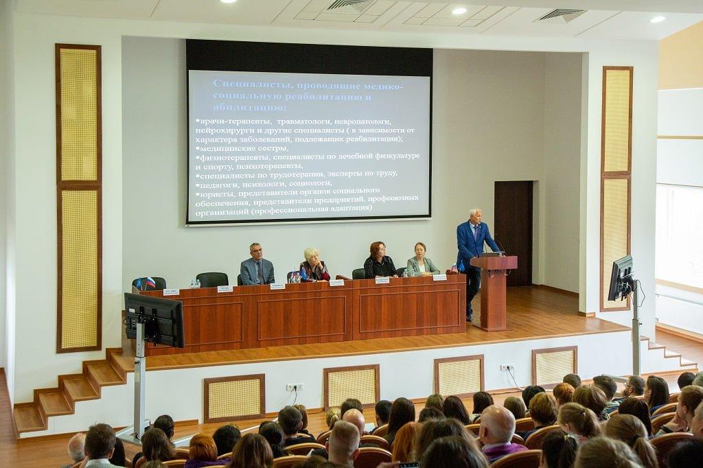Международный конгресс «Современные технические средства в реабилитации»