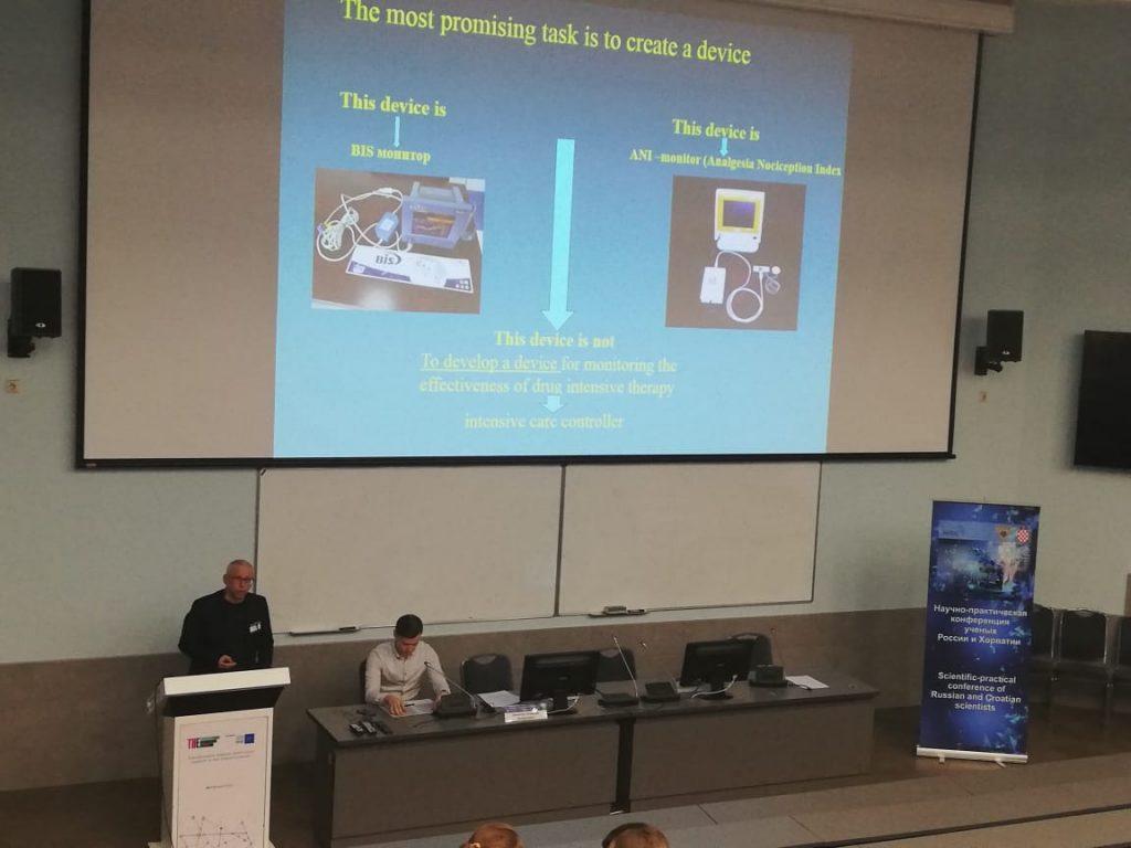Сотрудники ФНКЦ РР приняли участие в совместной научно-практической конференции учёных России и Хорватии, состоявшейся в НИТУ «МИСиС»