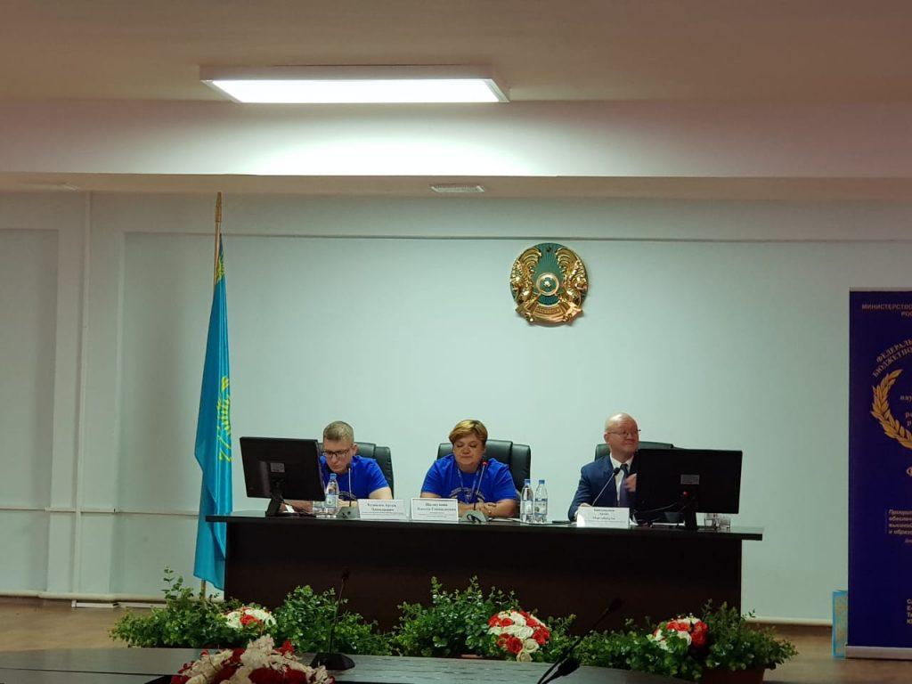 Международная конференция «Актуальные вопросы подготовки специалистов мультидисциплинарных бригад» в г. Шымкент