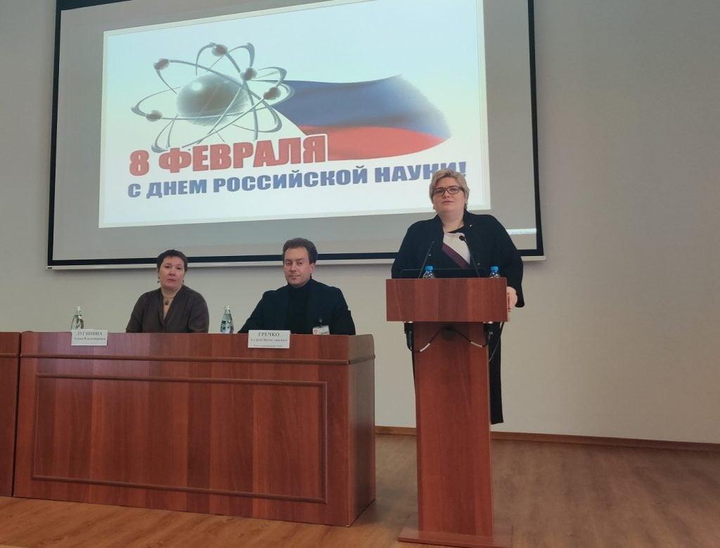 Заседание Ученого совета ФНКЦ РР, приуроченное ко Дню российской науки