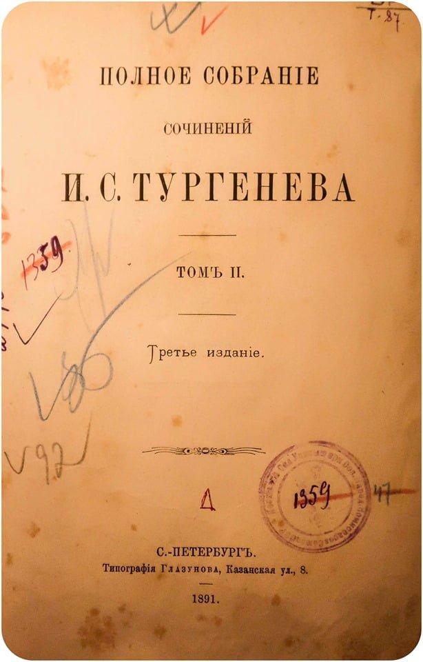 К Общероссийскому дню библиотек: библиотека Санатория «Узкое» ФНКЦ РР продолжает приоткрывать свои тайны
