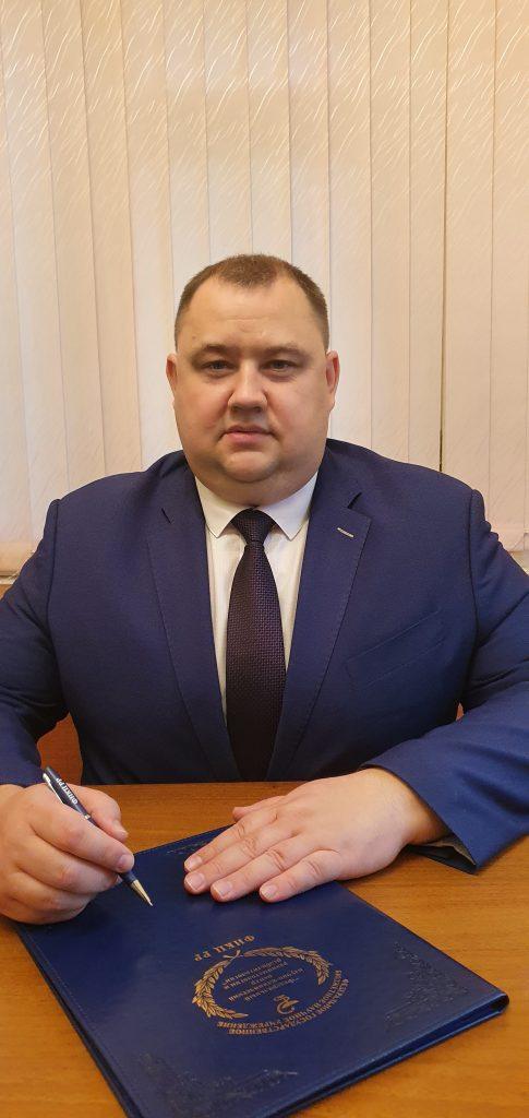 Висков Александр Сергеевич