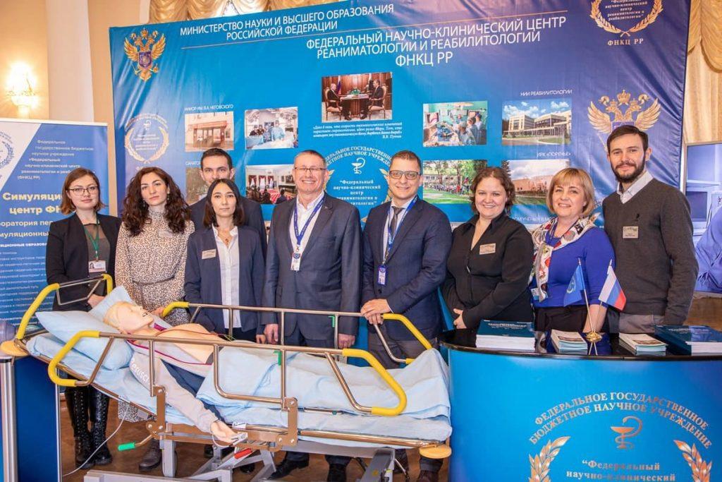 Экспозиция ФНКЦ РР на выставке достижений организаций Минобрнауки России, приуроченной к Году науки и технологий в Российской Федерации