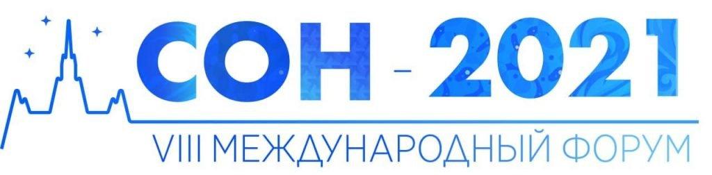 Ученые НИИ реабилитологии ФНКЦ РР приняли участие в работе VIII Международного научно-практического форума «Сон-2021»